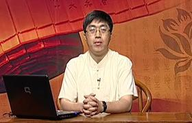 杨军-周易与企业管理