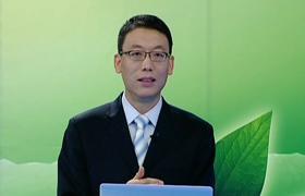 赵玉平-解析水浒传用人策略