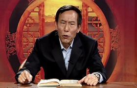 李中华-道德经应用智慧-德篇