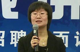 杨勤-慧眼识人:员工招聘与面试技巧
