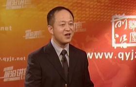 杨大筠-店铺团队9项修炼