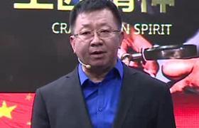 陈浩-工匠精神工匠篇-学习型员工进阶必修