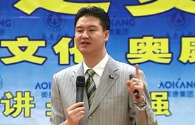 李强-敬业精神