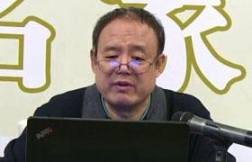 方尔加-孟子智慧与儒家道德修养