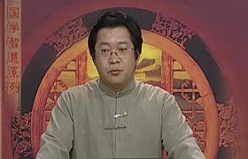 杨汝清-大孝至尊-(孝经)与成功人生