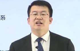 刘建华-人力资源体系与规划的9门经典课程