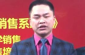 王懷敬-銷售系統課