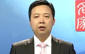 康旭东-职业化员工的几项修炼
