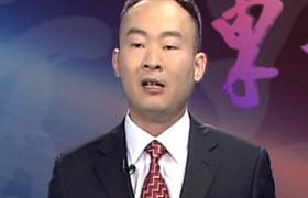 蔡鲲鹏-唤醒员工责任心