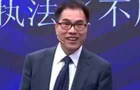 李汉柱-税务筹划