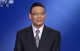 赵玉平-向诸葛亮借智慧