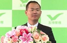 边志杰-中国好员工-保证完成任务