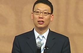 赵玉平-中国式团队管理:选人用人之道