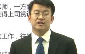 刘建华-HR职业发展之6门必修课程