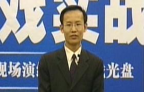 韩庭卫-培训游戏实战演练