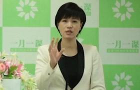 李仙-中国好员工-竞争力=改善力