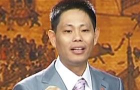 郑伟建-企业与风水