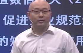 郭英杰-IPO的税务处理