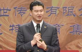 李强-我就是企业的主人