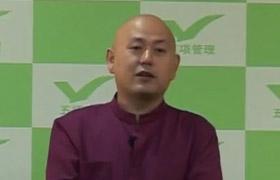 王洋-中国好员工-用结果说话