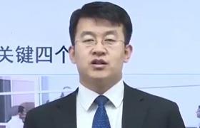 刘建华-绩效专家必修的课程