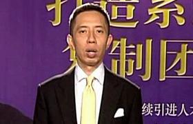 洪豪泽-打造系统-复制团队